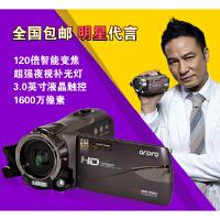 Ordro/欧达 HDV-Z79 高清数码摄像机 广角 专业 家用 DV 摄像机