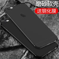 iphone6手机壳6s套苹果6splus保护套硅胶软壳iPhone6splus透明薄磨砂6p新款全包防摔i6男女款六