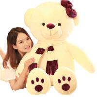 毛绒玩具泰迪熊猫抱抱熊布娃娃公仔女生超大号玩偶送儿童生日礼物