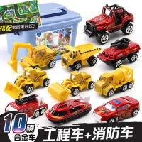 儿童益智玩具车模型男孩消防工程车合金小汽车2-3-5-6岁7宝宝玩具