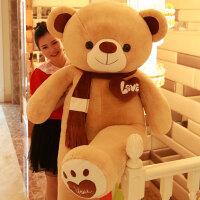 生日礼物泰迪熊熊猫毛绒玩具公仔布娃娃抱抱熊女孩送女友可爱睡觉抱萌韩国爱的礼物生日礼物