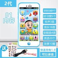 【领券立减】儿童玩具手机可咬音乐婴幼儿早教机玩具电话0-1-3岁
