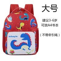可爱恐龙幼儿园书包2-3-6岁小中大班男女孩宝宝5防走失儿童双肩背