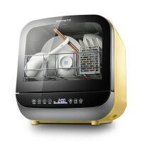 Joyoung/九阳 X7免安装洗碗机全自动家用台式迷你小型智能刷碗机
