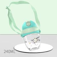 幼儿园婴儿带手柄壶 宝宝学饮杯儿童水杯吸管杯