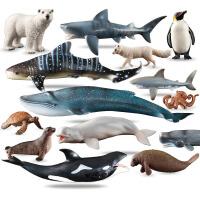 模型海洋生物鲨鱼螃蟹鱿鱼海马摆件儿童玩具仿真动物