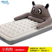 家用双人充气床垫 单人气垫床情趣卡通龙猫午休床冲气垫床 152CM*203CM*22CM