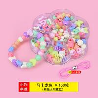 儿童串珠玩具女孩穿珠子手链项链女童diy手工制作材料包玩具 高透特硬盒:马卡龙款 送1米包芯线