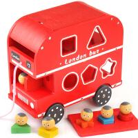 宝宝拖拉学步玩具拉车婴儿幼儿1-2岁拖拉车儿童手拉绳拉线玩具车 大红巴士(双层)