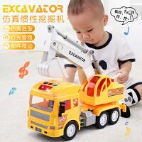 大号惯性工程车玩具套装搅拌挖掘机吊车翻斗车惯性车男孩儿童玩具
