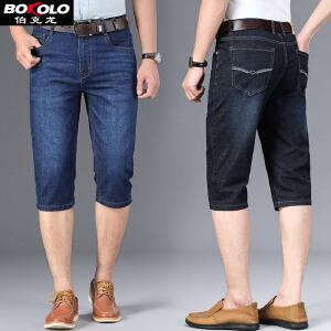 2件9折 3件8折 直筒商务棉质大码宽松中腰牛仔短裤男士 夏季薄款五分5中裤子 伯克龙 J760