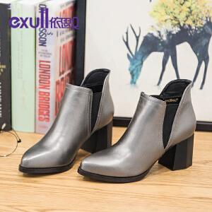 依思q冬季新款裸靴尖头方跟粗高跟短靴时尚女靴