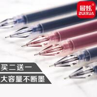 最炫中性笔0.38mm全针管签字笔学生用考试蓝黑色0.5水性笔专用碳素笔圆珠笔0.35办公文具用品钻石头红色水笔