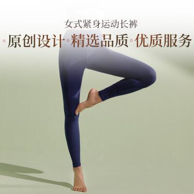 YANXUAN 网易严选 女式紧身运动长裤
