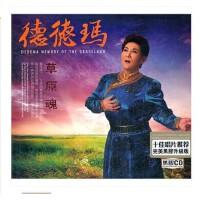 原�b正版 �典唱片 黑�zCD 德德�� 草原魂 黑�z升�版(CD)