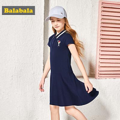 巴拉巴拉童装女童中大童学院风连衣裙夏装2018新款儿童淑女裙子薄