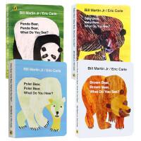 英文原版绘本 Brown Bear, Panda BearWhat Do You See?棕色的熊你看见了什么纸板书 系列4册纸板书 卡尔爷爷经典作品 吴敏兰推荐 低幼儿童启蒙入门故事书