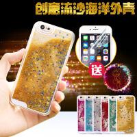 GXI 苹果iPhone 6S plus创意流沙海洋小鱼外壳 5.5寸透明套 iPhone 6 plus透明沙漏液体壳