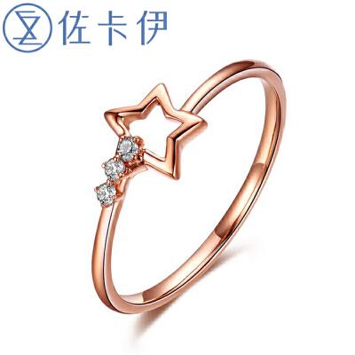 佐卡伊玫瑰18K金钻石戒指钻戒时尚轻奢钻石女戒指 新品定制送恋人情人节礼物