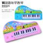 力辉玩具  新款14键儿童益智电子琴玩具 宝宝早教音乐琴电动小钢琴玩具