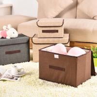 泰蜜熊时尚纺棉麻收纳盒两件套折叠收纳盒两件套衣服收纳箱