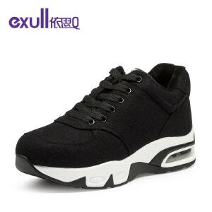 依思q冬季新款纯色厚底运动风休闲鞋中跟松糕单鞋女