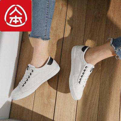 人本帆布鞋女 学生韩版白色板鞋女百搭系带女鞋子 ins平底布鞋女