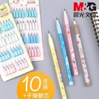 晨光导弹活动铅笔免削子弹铅笔HB可爱小学生用不断铅卡通下蛋笔