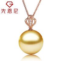 先恩尼珍珠 红18K玫瑰金 镶钻扣头珍珠吊坠 海水珍珠 金色珍珠项链  珍珠吊坠LSZZ166