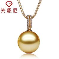 先恩尼珍珠 黄18K金镶钻扣头 金色珍珠吊坠 珍珠项链 海水珍珠 LSZZ162
