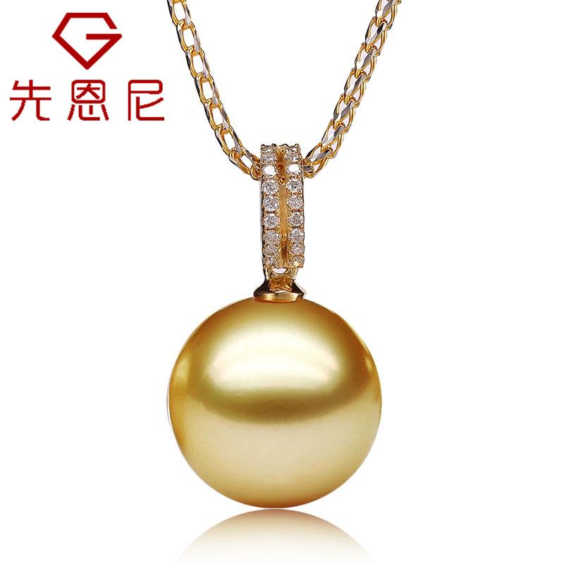 先恩尼珍珠 黄18K金镶钻扣头 金色珍珠吊坠 珍珠项链 海水珍珠 LSZZ162海水珍珠 镶钻扣头
