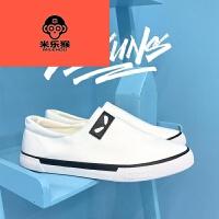米乐猴 休闲鞋 2017新款夏季板鞋男夏季透气帆布鞋男休闲鞋男鞋(