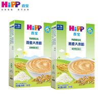 【官方旗舰店】HiPP喜宝有机婴幼儿燕麦大米粉(6个月以上)200g*2盒装