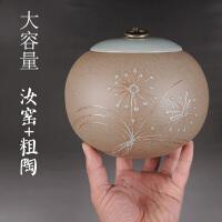 粗陶茶叶罐汝窑存茶罐大号储物罐陶瓷密封零食罐子家用