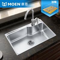 MOEN/摩恩 优质304不锈钢单槽厨盆水槽套装 海逸22178 配净铅龙头60111EC
