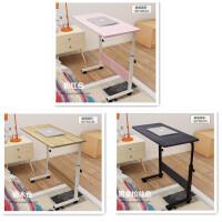 门扉 电脑桌 居家简易笔记本电脑桌床上台式家用可移动懒人升降床边桌子