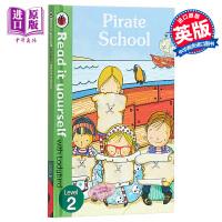 【中商原版】小飘虫独立阅读系列:海盗学校 Pirate School 独立阅读 分级读物 亲子绘本 故事书 4~7岁