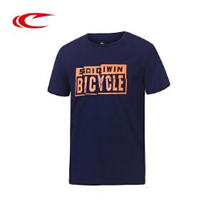 赛琪运动T恤男士夏季2016新款夜间反光字母圆领透气短袖T恤116509