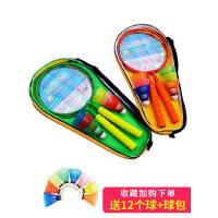 儿童羽毛球拍3-12岁幼儿园羽毛球小孩宝宝户外运动玩具小学生球拍
