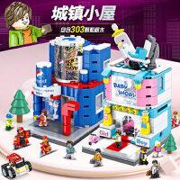 森宝积木儿童�犯呋�木迷你街景城市系列房子玩具拼插拼装男女孩子
