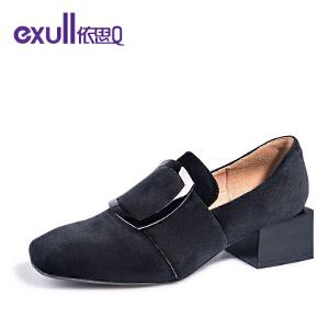 依思q秋季新款时尚套脚天鹅绒面方头单鞋方粗跟女鞋