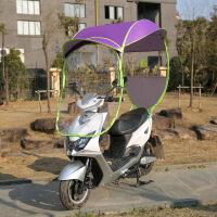 新款电动车遮阳伞夏天防晒挡雨棚 电瓶车挡风罩遮雨衣踏板车雨蓬透明雨披