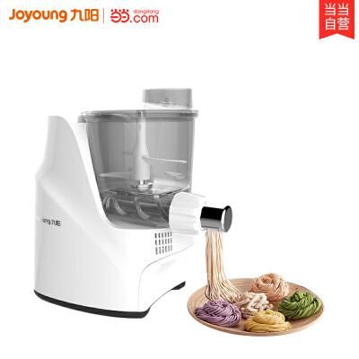 九阳(Joyoung) 面条机家用多功能全自动电动压面机JYN-L10(可做饺子皮) 五彩面条随心享精钢螺旋 面条饺子皮和面