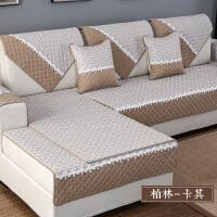 夏季布艺沙发垫棉麻四季通用坐垫子简约现代全包盖防滑套罩巾
