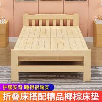 折叠床单人床实木双人床家用出租房简易午休儿童小床小户型1.2米