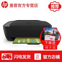惠普(hp)418彩色喷墨打印机墨仓式一体机打印复印扫描手机照片家用办公无线多功能打印机连供替代5810 5820