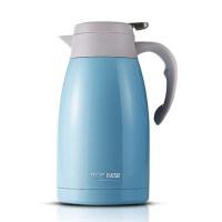 不锈钢保温壶家用热水瓶暖水壶瓶保温瓶暖瓶暖壶 蓝色