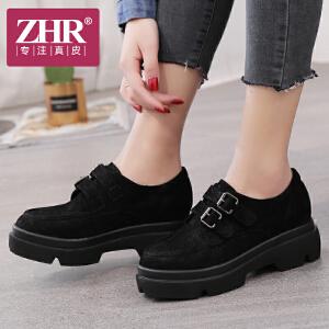 ZHR2018春季新款厚底松糕鞋内增高休闲鞋平底单鞋英伦风学生女鞋J36