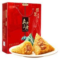 【当当自营】真真老老 粽子礼盒端午节企业福利团购蛋黄肉粽 感恩真意1400g