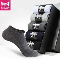猫人5双装纯棉男士船袜 耐磨吸湿排汗3秒速干运动短袜男